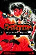 Firefighter Daigo Of Fire Company M 06