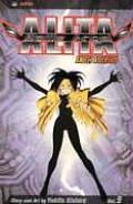 Battle Angel Alita 09 Angels Ascension
