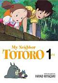 My Neighbor Totoro, Vol. 1: Film Comic (My Neighbor Totoro #1)