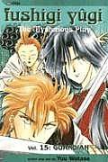 Fushigi Yugi The Mysterious Play Volume 15 Guardian