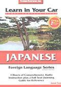 Japanese Level 2