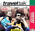 Traveltalk Moroccan Arabic Travelers Survival Kit With BookWith Audio Guide