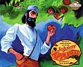 Johnny Appleseed (Rabbit Ears - A Classic Tale)