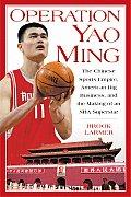Operation Yao Ming The Making Of A China