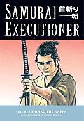 Samurai Executioner 06 Shinko The Kappa