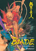 Blade Of The Immortal 15