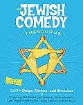 Jewish Comedy Thesaurus