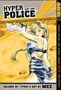 Hyper Police Volume 8