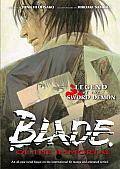 Blade Of The Immortal Legend Of The Sword Demon