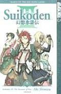 Suikoden III Volume 9