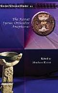 The Konat Syriac Orthodox Anaphoras