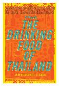 POK POK The Drinking Food of Thailand A Cookbook