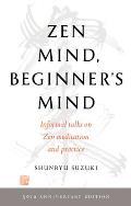 Zen Mind Beginners Mind 50th Anniversary Edition
