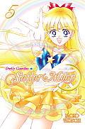 Sailor Moon Pretty Guardian 05