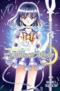 Sailor Moon Pretty Guardian 10
