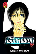 Wallflower 28 The