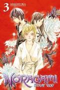 Noragami 3 Stray God