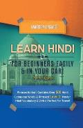 Learn Hindi for Beginners Easily & in Your Car! Phrases Edition! Contains over 500 Hindi Language Words & Phrases! Level 1! Master Hindi Vocabulary &