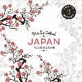 Vive Le Color Japan Coloring Book