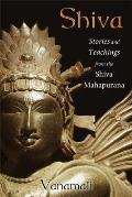 Shiva Stories & Teachings from the Shiva Mahapurana