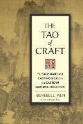 Tao of Craft Fu Talismans & Casting Sigils in the Eastern Esoteric Tradition
