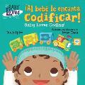 cAl bebe le encanta codificar Baby Loves Coding