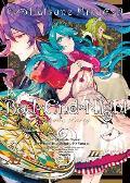 Hatsune Miku Bad End Night Volume 3