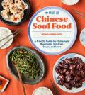 Chinese Soul Food: A Friendly Guide for Homemade Dumplings, Stir Fries, Soups, and More