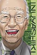 Inuyashiki, Volume 1