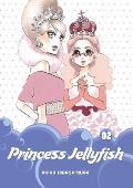 Princess Jellyfish: #2
