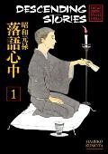 Descending Stories Showa Genroku Rakugo Shinju 1