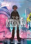 To Your Eternity Volume 13