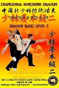 Shaolin Basic Level 2