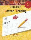 HINDI Letter Tracing: Learn to write Hindi VOWLES by tracing Hindi Alphabet letters, Hindi Varanamala Practice sheets for Preschoolers
