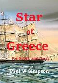 Star of Greece - For Profit and Glory