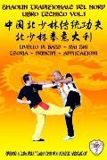 Shaolin Tradizionale del Nord Vol.1: Livello di Base - Dai Shi