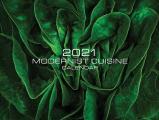 Modernist Cuisine 2021 Wall Calendar