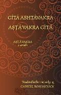 G?t? Asht?vakra - Aṣṭāvakra Gītā: Eagr?n d?theangach i Sanscrait agus i nGaeilge