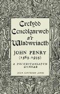 Crefydd, Cenedlgarwch A'r Wladwriaeth