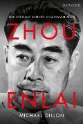 Zhou Enlai: The Enigma Behind Chairman Mao