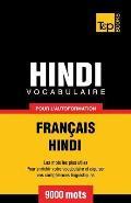 Vocabulaire Fran?ais-Hindi pour l'autoformation - 9000 mots
