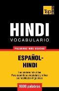Vocabulario Espa?ol-Hindi - 9000 palabras m?s usadas