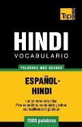 Vocabulario Espa?ol-Hindi - 7000 palabras m?s usadas