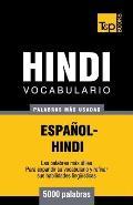 Vocabulario Espa?ol-Hindi - 5000 palabras m?s usadas