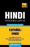 Vocabulario Espa?ol-Hindi - 3000 palabras m?s usadas