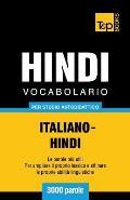 Vocabolario Italiano-Hindi per studio autodidattico - 3000 parole