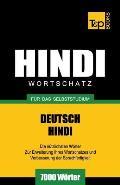 Wortschatz Deutsch-Hindi f?r das Selbststudium - 7000 W?rter