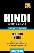 Wortschatz Deutsch-Hindi f?r das Selbststudium - 3000 W?rter