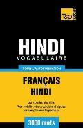 Vocabulaire Fran?ais-Hindi pour l'autoformation - 3000 mots