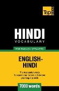 Hindi vocabulary for English speakers - 7000 words